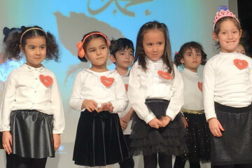 Saygı O'na, Sevgi O'na, Bütün Övgüler O'na! | Pendik İlkokulu ve...