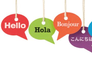 Yabancı Dil Edinimi ve Okul Öncesinde Bilingual Yöntemi | İyi Der...