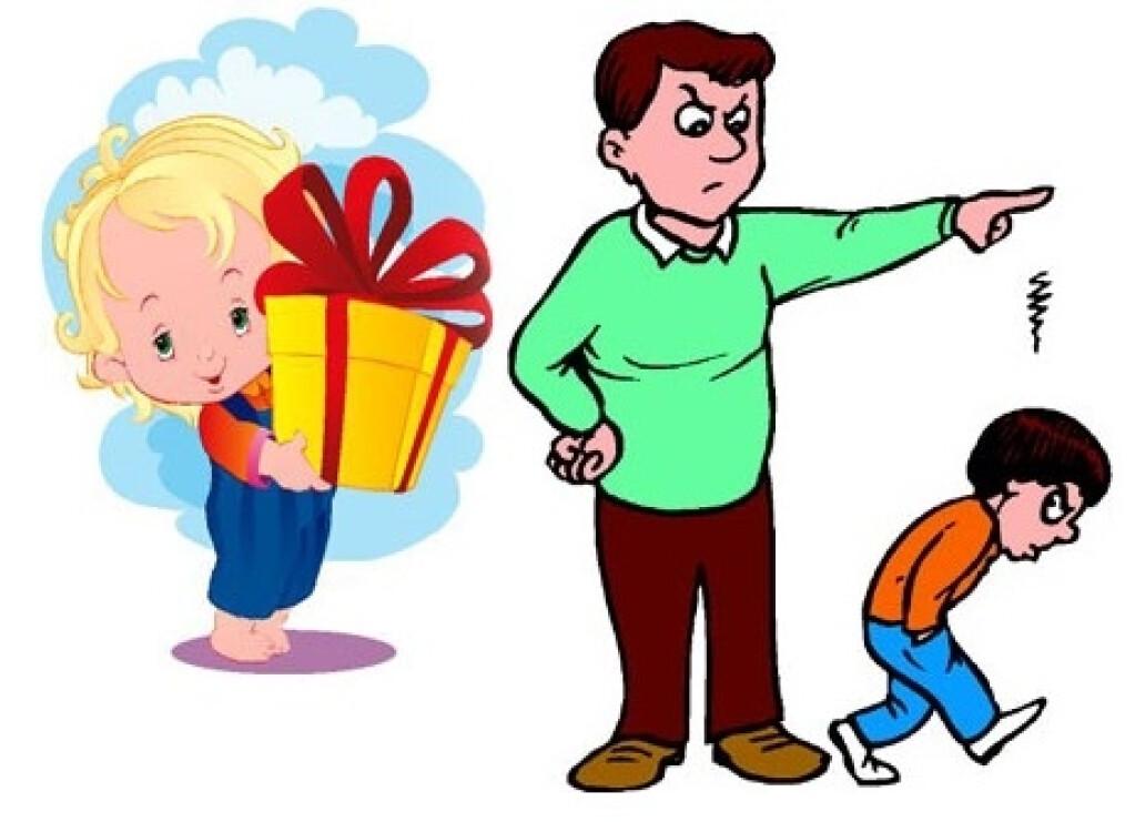 Çocuk Eğitiminde Ödül ve Ceza | İyi Dersler | Özel Okul