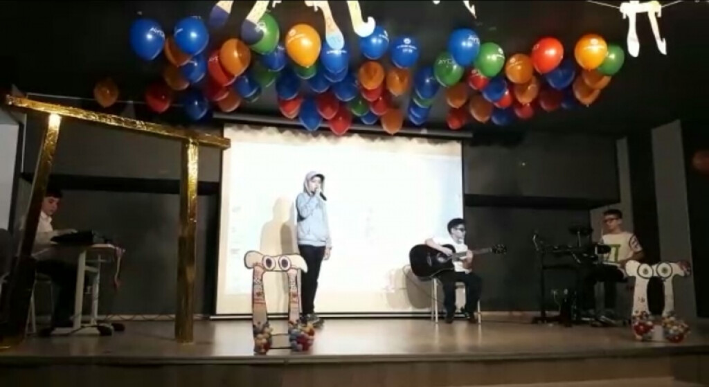 14 Mart Pi Günü Müzik Etkinliği ( Suspus ) | Pendik İlkokulu ve O...
