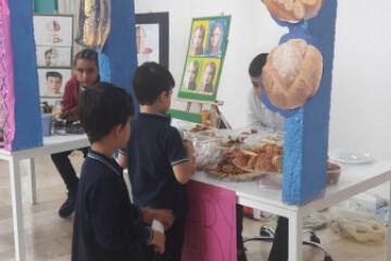 English Street | İstanbul Pendik İlkokulu ve Ortaokulu | Özel Oku...